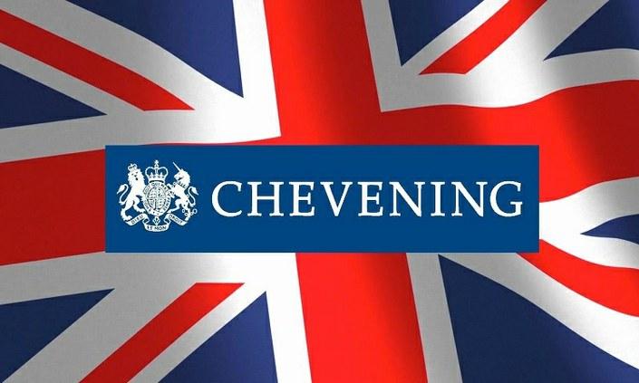 Programa Chevening oferece bolsas de estudo para universidades britânicas